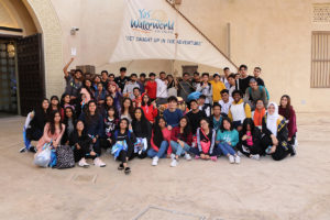 Yas WaterWorld Field Trip